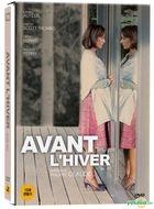 Before the Winter Chill (DVD) (Korea Version)