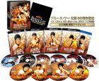 Bruce Lee 80th Anniversary (4K Ultra HD Blu-ray Box) (Japan Version)