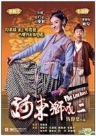 The Lion Roars 2 (2012) (DVD) (Hong Kong Version)