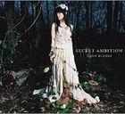 Secret Ambition (Japan Version)