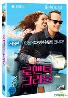 Larry Crowne (DVD) (Korea Version)