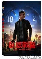 Last Three Days (2020) (DVD) (Taiwan Version)
