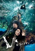 Vision (DVD) (Normal Edition) (Japan Version)