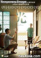 Guang (2018) (Blu-ray) (Hong Kong Version)