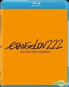 Evangelion: 2.22 You Can (Not) Advance (Blu-ray) (English Subtitled) (Hong Kong Version)