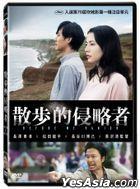Before We Vanish (2017) (DVD) (Taiwan Version)