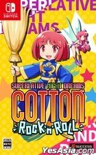COTTON ROCK'n'ROLL (Normal Edition) (Japan Version)