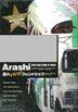 Waku-Waku School of Arashi 2014 - Arashi no Viva! Friendship