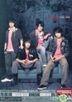 Fahrenheit (Final Collectible Edition) (CD+DVD)