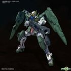Gundam : MG 1:100 Gundam Dynames