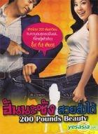 200 Pounds Beauty (DVD) (Thailand Version)