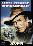 Shenandoah (DVD) (First Press Limited Edition) (Japan Version)