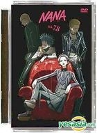 NANA 7.8 (DVD) (Special) (Taiwan Version)