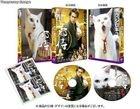 Samurai Cat (2014) (DVD)(Japan Version)