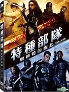 G.I. Joe: The Rise of Cobra (DVD) (Taiwan Version)