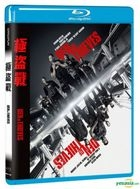 Den of Thieves (2018) (Blu-ray) (Taiwan Version)