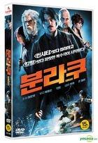 Bunraku (DVD) (English Subtitled) (Korea Version)