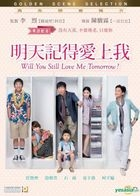 Will You Still Love Me Tomorrow? (2013) (DVD) (Hong Kong Version)