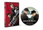 Midnight Runners (DVD) (Deluxe Edition) (Japan Version)
