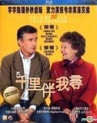 Philomena (2013) (Blu-ray) (Hong Kong Version)