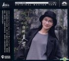 Zhen Cang Mei Li -  Jiang Mei Li De Xin Qing Xiao Zhan (1) (ADMS)