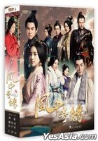 Sound Of The Desert (2014) (DVD) (Ep. 1-35) (End) (2021 Reprint) (Taiwan Version)