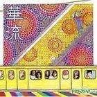 Faryu (Japan Version)
