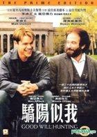 Good Will Hunting (1997) (DVD) (Panorama Version) (Hong Kong Version)