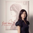 for me (Normal Edition)(Japan Version)