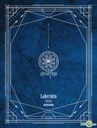 UP10TION Mini Album Vol. 7 - Laberinto (Crime Version)