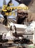 The Egyptian (DVD) (Hong Kong Version)