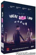 狐狸新娘星 (2018) (DVD) (1-16集) (完) (韩/国语配音) (中/英文字幕) (SBS剧集) (新加坡版)