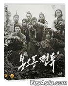 The Battle: Roar to Victory (Blu-ray) (Normal Version) (Korea Version)