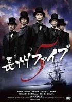 Choshu Five (DVD) (Normal Edition) (Japan Version)
