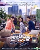 Revolutionary Love (2017) (DVD) (Ep. 1-16) (End) (English Subtitled) (tvN TV Drama) (Malaysia Version)