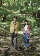 You're Not Normal, Either (DVD) (Japan Version)