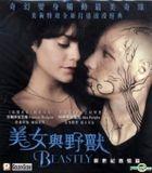Beastly (2011) (VCD) (Hong Kong Version)