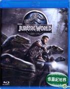 Jurassic World (2015) (Blu-ray) (Hong Kong Version)