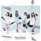 Silent Siren (ALBUM+DVD) (First Press Limited Edition)(Japan Version)