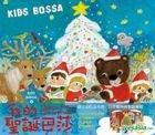 Kids Bossa 5 Bossa for Christmas (2CD) (Taiwan Version)