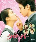 Clover (Blu-ray) (Normal Edition) (Japan Version)