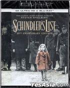 Schindler's List 25th Anniversary Edition (4K Ultra HD + Blu-ray) (Hong Kong Version)