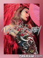 Pretty Crazy演唱会 (4 Blu-ray + 3CD)