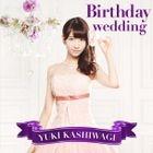 Birthday wedding [Type C](SINGLE+DVD) (Normal Edition)(Japan Version)