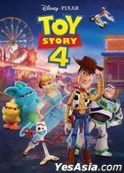 Toy Story 4 (2019) (DVD) (Thailand Version)