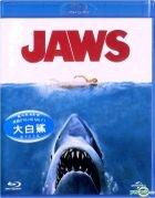大白鯊 (1975) (Blu-ray) (香港版)