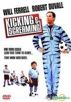 Kicking & Screaming (香港版)