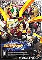 Masked Rider Blade Vol. 8 (Japan Version)