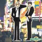 Original Dramatic Collection BL Tantei (Japan Version)