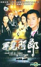 Zai Jian A Lang 1 (Vol.1-28) (To Be Continued) (China Version)